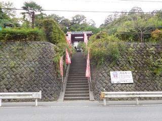 圓應寺山門.JPG