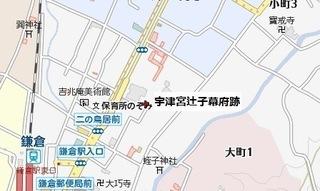 宇津宮辻子幕府跡地図.jpg