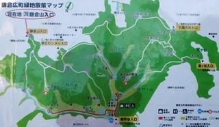 広町緑地マップ.JPG