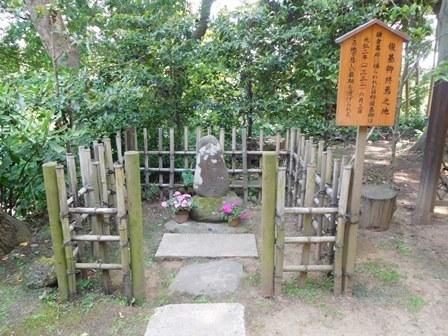 日野俊基終焉の地石碑.JPG