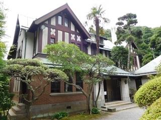 旧華頂宮邸1.JPG