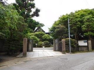 旧華頂宮邸入り口.JPG