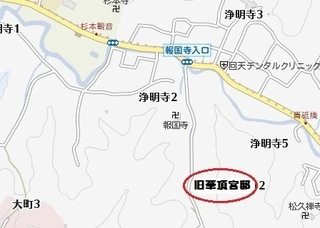 旧華頂宮邸地図.jpg