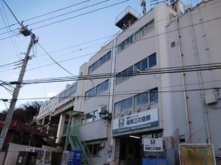湘南江の島駅.JPG