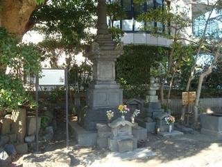 畠山重保の墓.JPG