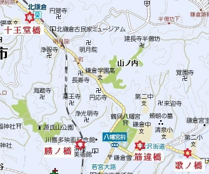 鎌倉十橋地図1.jpg - 風に吹かれ...
