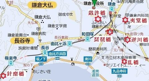 鎌倉十橋地図2.jpg - 風に吹かれ...