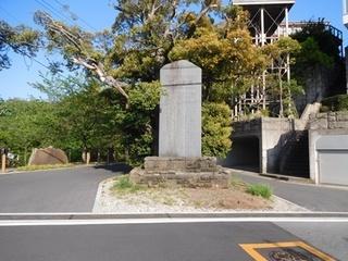 鎌倉山記の石碑1.JPG