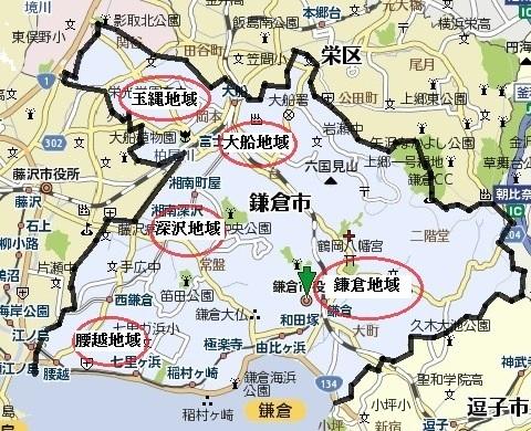 鎌倉検定2014年2級の問題から見...