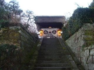 長壽寺山門.JPG