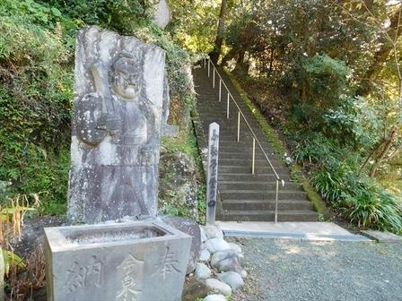 不動堂への階段_R.JPG