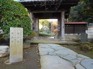 光触寺山門.JPG
