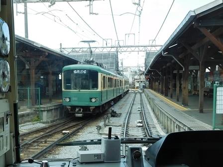 江ノ電江の島駅.JPG