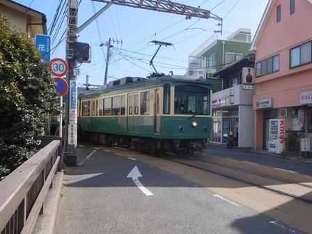 江ノ電腰越駅.JPG