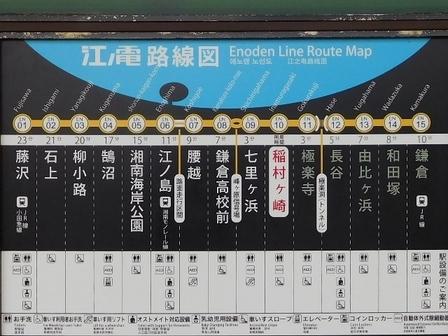 江ノ電路線図.JPG