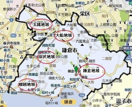 鎌倉市の地域.jpg