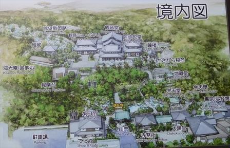 長谷寺境内図_R.JPG
