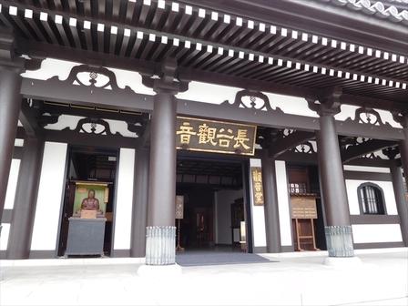 長谷寺観音堂2_R.JPG