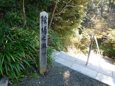 陰陽の滝入口_R.JPG
